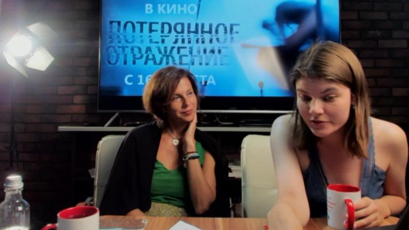 Лайв-чат с Еленой Жигаевой (ПОТЕРЯННОЕ ОТРАЖЕНИЕ:ИСПОВЕДЬ СОДЕРЖАНКИ)
