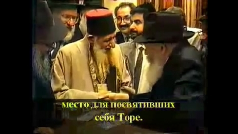 Визит каббалиста Ицхака Кадури