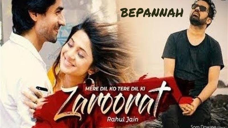 Mere Dil Ko Tere Dil Ki Zaroorat Hai | Official Full Song Rahul Jain
