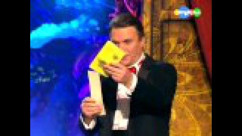 Копилка фокусов : Выпуск 007 - Новогоднее письмо (Саша Балакирева)