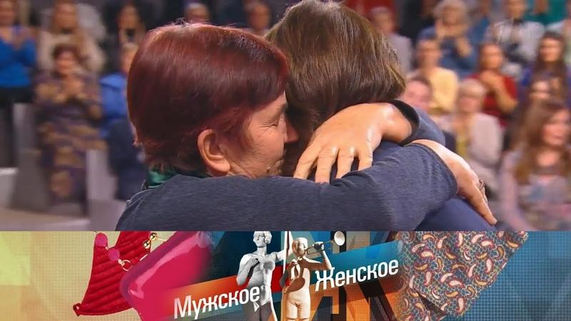 Мужское / Женское - Шесть родных сердец. Выпуск от 16.11.2018