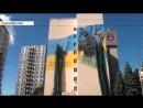 Здание Национальной академии СБУ украсили патриотическим муралом, на котором изображен боец спецназа ФСБ России.