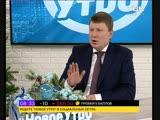 12-12 Сергей Еремин в гостях у