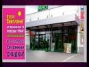 Женские куртки пуховики и пальто по ул Фроловская 14 бывший МАН центральный вход