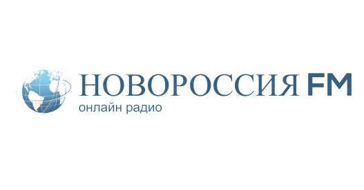новости новороссии на этот час видео 18.08.15