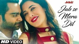 Jab Se Mera Dil Video Song   AMAVAS   Sachiin J Joshi & Nargis Fakhri   Armaan Malik, Palak Muchhal