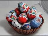 1 of 13 Surprise Eggs Kinder Sorpresa Киндер сюрприз открываем вместе