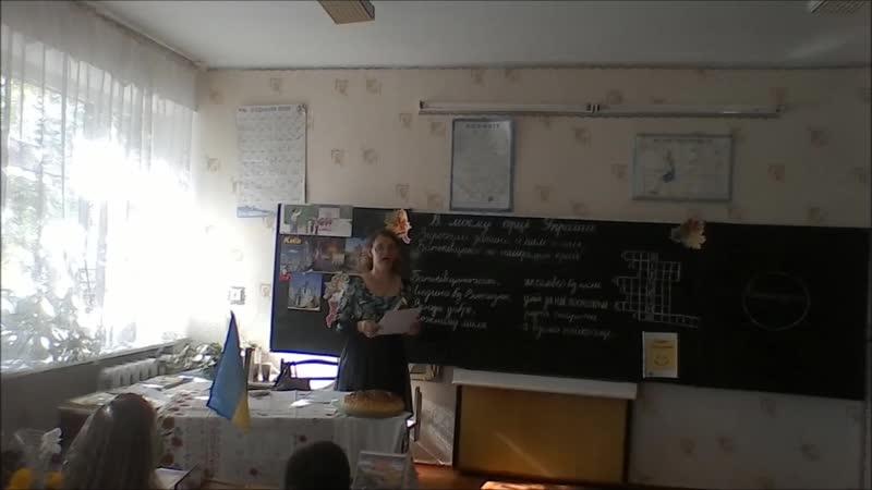Для учителей Зеленовской школы С Днем Учителя