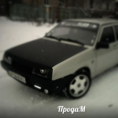 Серёга Власов, 30 сентября , Запорожье, id151358560