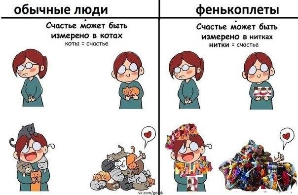Фенечки By PanDa