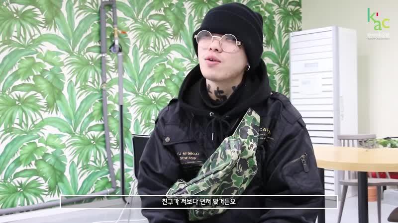 힙합과정 최강 고등래퍼 딕키즈크루 리더 이수린 (루다) 한국예술원 입학 면접 인터뷰!
