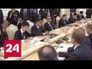 Курилы - территория России: в Москве обсудили мирный договор с Японией - Россия 24