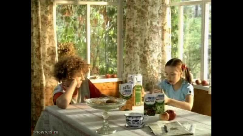 Реклама сока Моя семья. Лопнешь-2