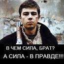 Роман Лялин фото #14