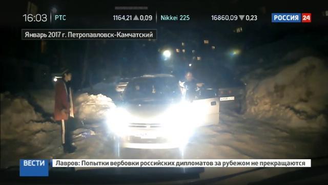 Новости на Россия 24 • Нож, машина и побои: случаи нападения на врачей