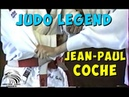 JUDO LEGEND Jean Paul COCHE Vars 1993