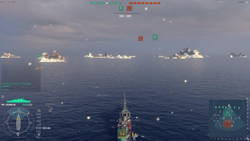 World of Warships 2018.11.08 - 15.03.04.02
