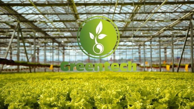 Greentech - инновационные удобрения