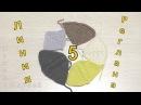 5 Способов Вязания Линии Реглана Сверху Спицами. Часть 2