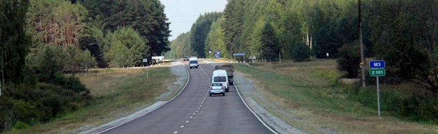 Трасса М-3 «Украина»: с марта за проезд до Калуги начнут брать 90 рублей