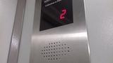 Лифт OTIS в поликлинике №203