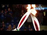 СКА-ТВ: Олимпийский огонь в Ледовом