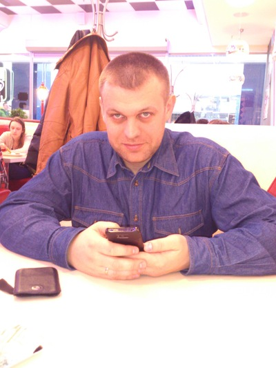 Александр Куценко, 21 февраля 1981, Челябинск, id207056678