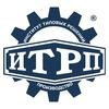 1С-ИТРП Институт типовых решений - Производство
