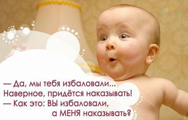 Ребенок воспитывает своих родителей