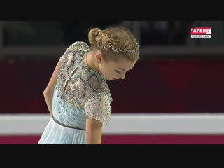 ISU JGP Final 2018. Junior Ladies - FS. Alena KANYSHEVA