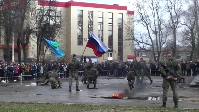 Патриотическое воспитание молодёжи Показательные выступления Новомосковск Россия 26 04 2018