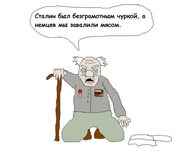Российская агрессия является угрозой всему миру, - Обама - Цензор.НЕТ 4266