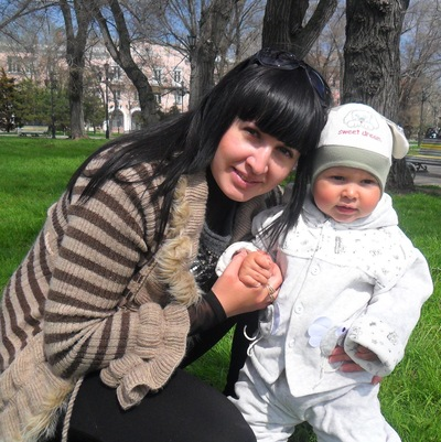 Светлана Киданова, 28 ноября 1984, Бердянск, id188291790