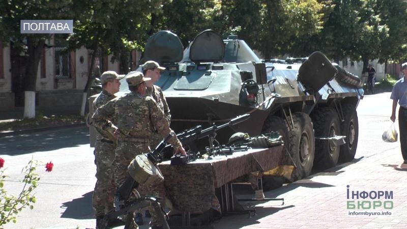 У Полтаві відзначили третю річницю з дня створення Національної поліції України