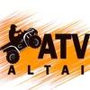 ATV Altai Club