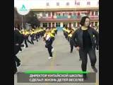 Танцующий директор  АКУЛА