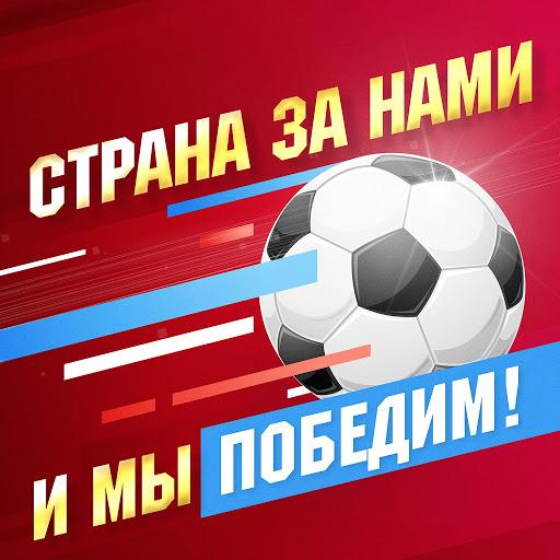 Николай Басков альбом Страна за нами, и мы победим!