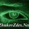 Vizir-Company.Com Магазин шпионской техники