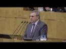 МОЛНИЯ! Депутат ГД КПРФ к чему приведет ПОВЫШЕНИЕ пенсионного ВОЗРАСТА в России