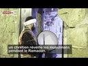 Michel Ayoub le chrétien qui réveille les musulmans tout au long du Ramadan