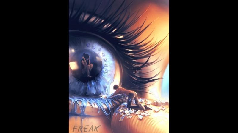 Freak Всё сначала