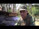 Военнослужащий Пазик спецотряда Патриот Мы остались здесь чтобы защищать нашу землю