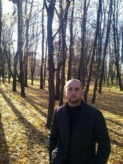 Максим Федчук, 31 марта 1989, Киев, id83325313