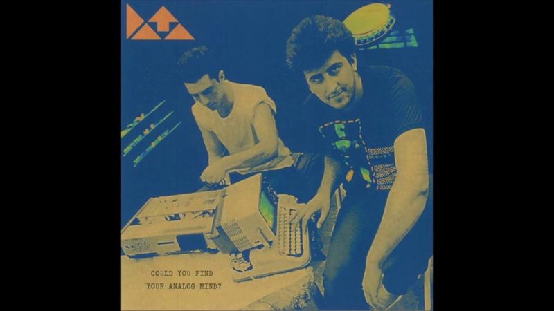 Data - Secanje na ljubav (synth pop, Yugoslavia 1984)