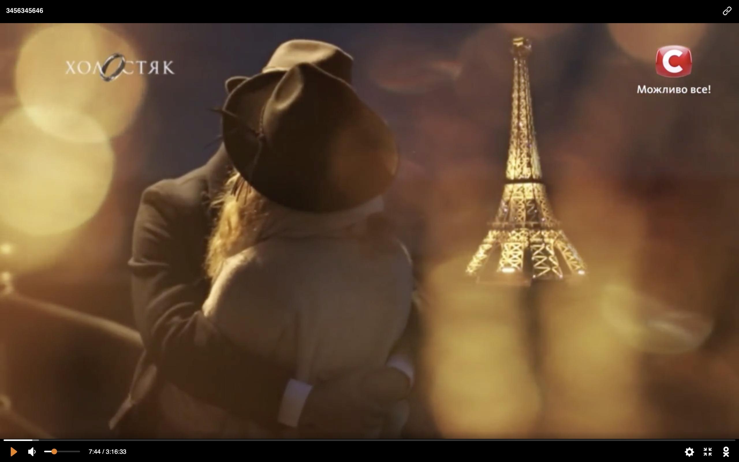 Bachelor Ukraine - Season 9 - Nikita Dobrynin - *Sleuthing Spoilers* - Page 10 RU71n6cSxks