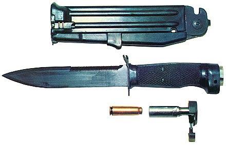 Стреляющее устройство НРС
