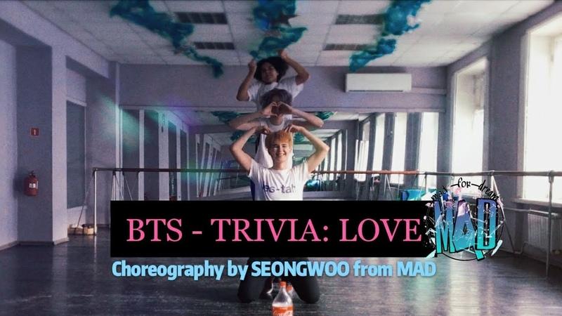 [Choreography] BTS - TRIVIA: LOVE (choreography by Seongwoo from MAD)