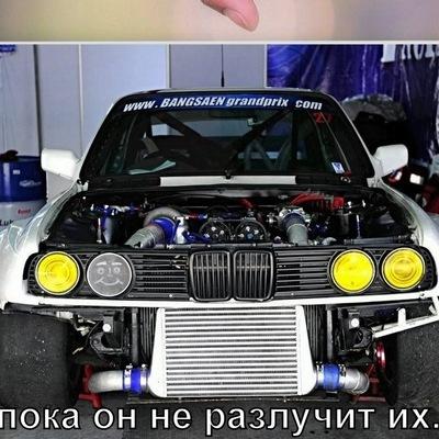 Максим Мигутин, 8 марта , Санкт-Петербург, id75857116