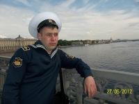 Ярослав Дедикин