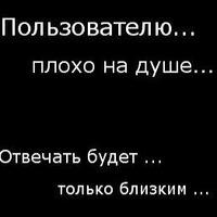 Наталья Ильина, 7 марта , Братск, id210888768